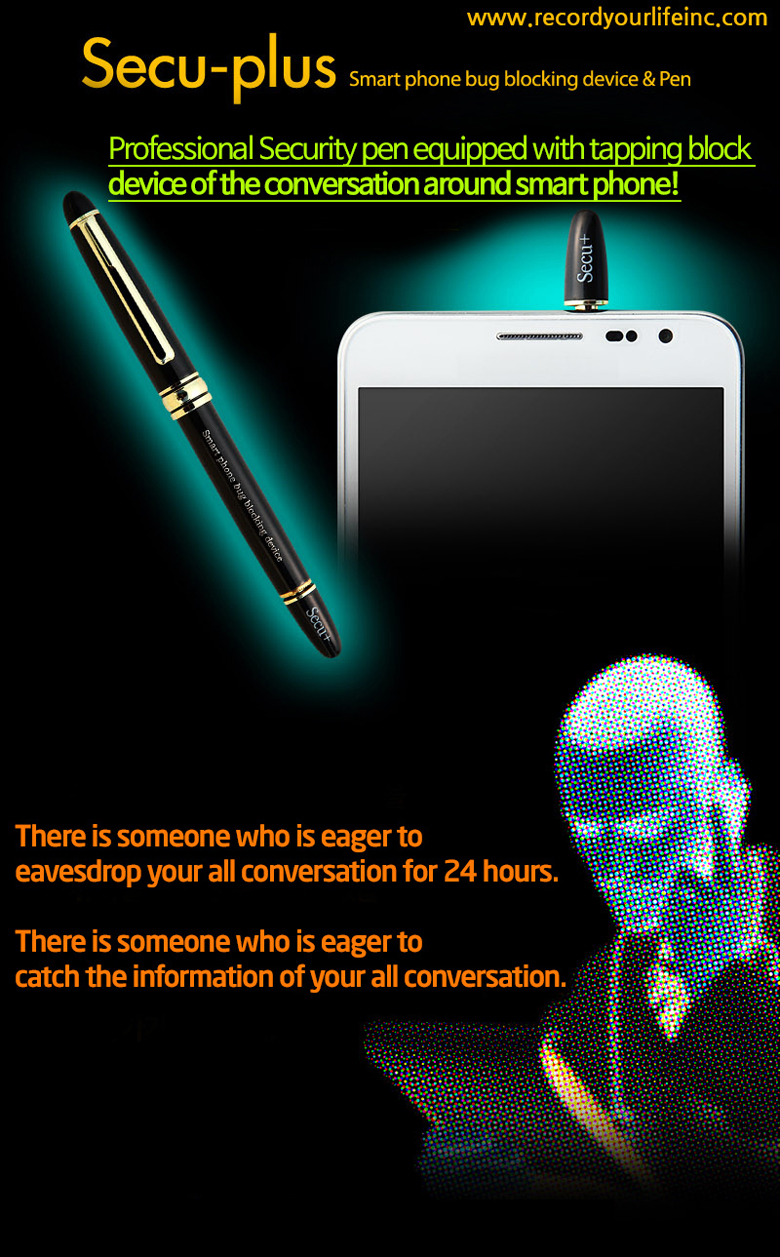 cell phone security, mobile phone security, cellphone security, smart phone security, smartphone security, anti hacking, anti hacking tools, anti hacking tool, smartphone bug, smartphone bug blocking device, VoiceKeeper, Voice Keeper, Anti mobile phone tapping device